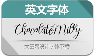 ChocolateMilky系列三款英文字体