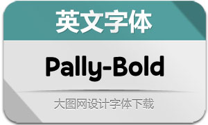 Pally-Bold(英文字体)