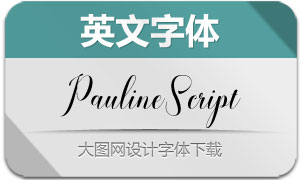PaulineScript(英文字体)
