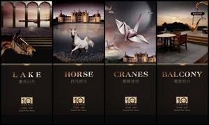 欧式高贵地产宣传单页设计PSD素材