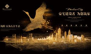 黑色主题房地产宣传海报设计PSD素材