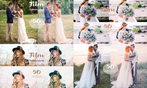 50款婚礼照片唯美典雅艺术效果LR预设