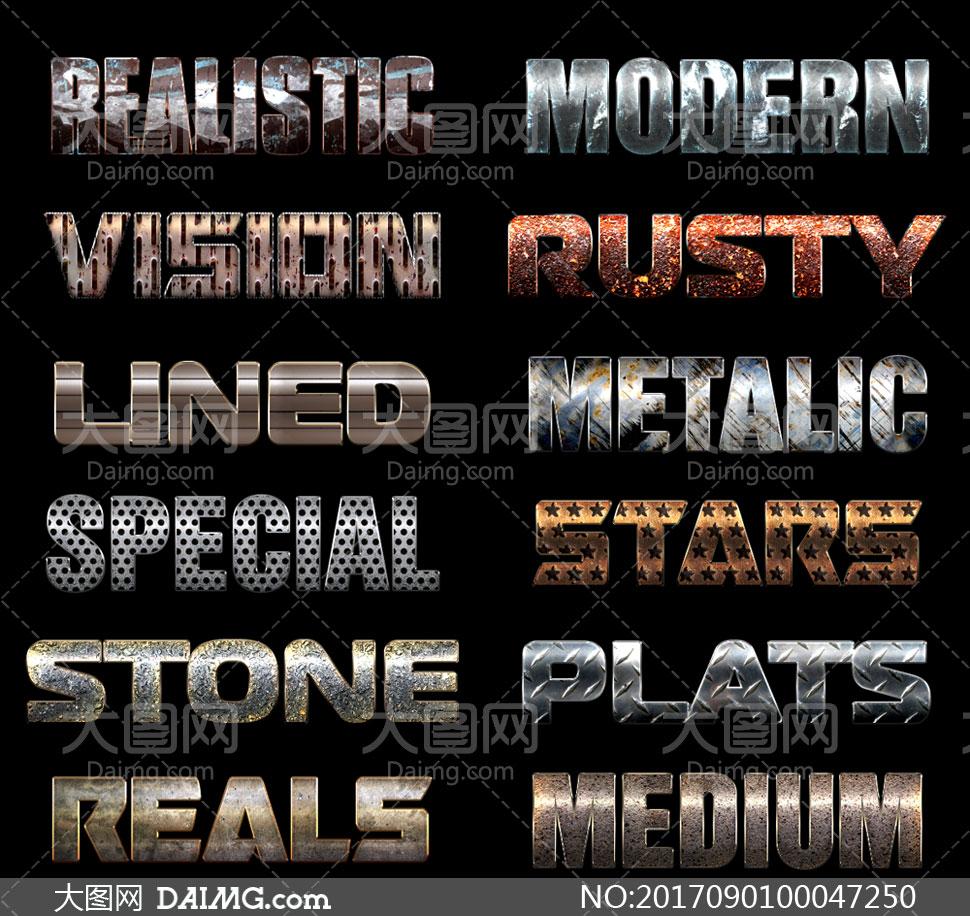 12款颓废的金属纹理字体PS样式