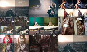 21款人像照片时尚质感色调LR预设