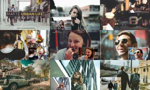 城市生活照片复古怀旧效果LR预设