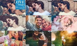30款爱情主题后期艺术效果LR预设