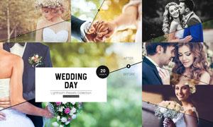 20款婚礼随拍照片复古怀旧效果LR素材