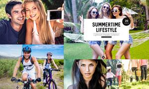 20款夏季外景生活照美化处理LR预设