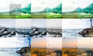 中文版后期风景照片艺术效果PS动作