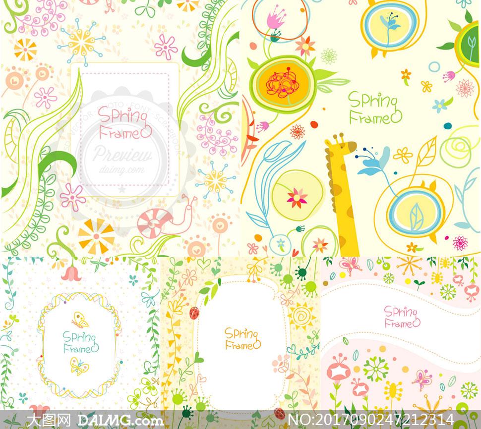 边框蝴蝶手绘可爱卡通花朵鲜花枝叶藤蔓植物绿叶叶子长颈鹿瓢虫蜗牛