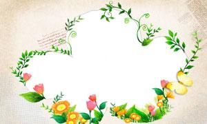 鲜花藤蔓蝴蝶装饰边框设计分层素材