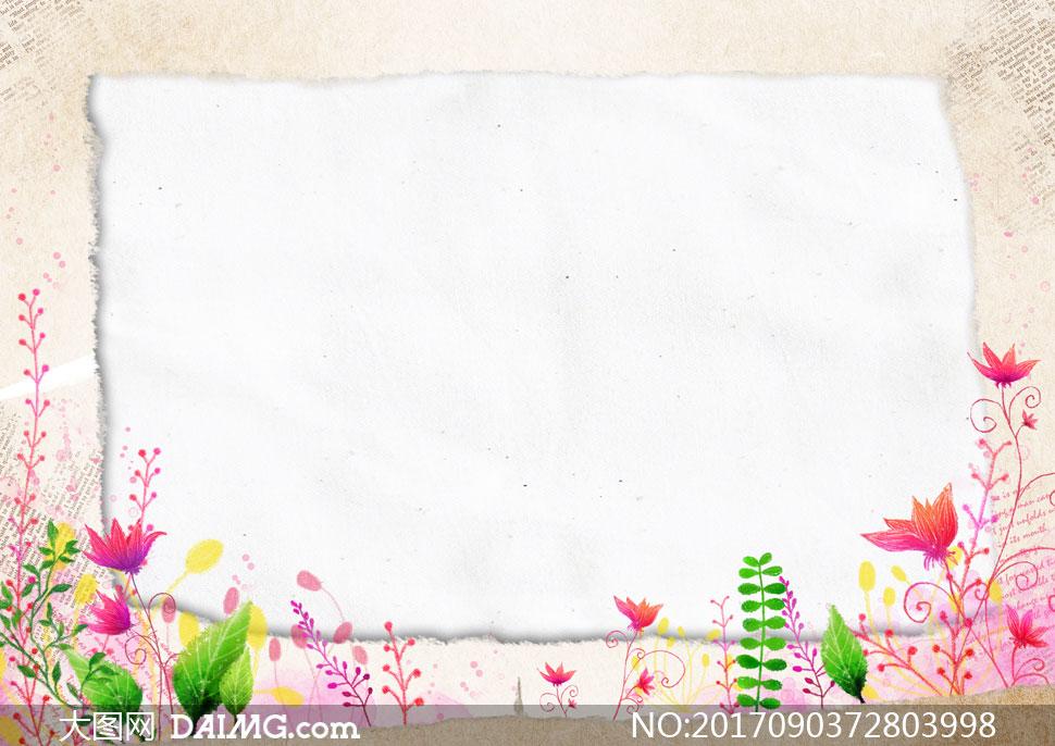 水彩效果花草植物边框设计分层素材