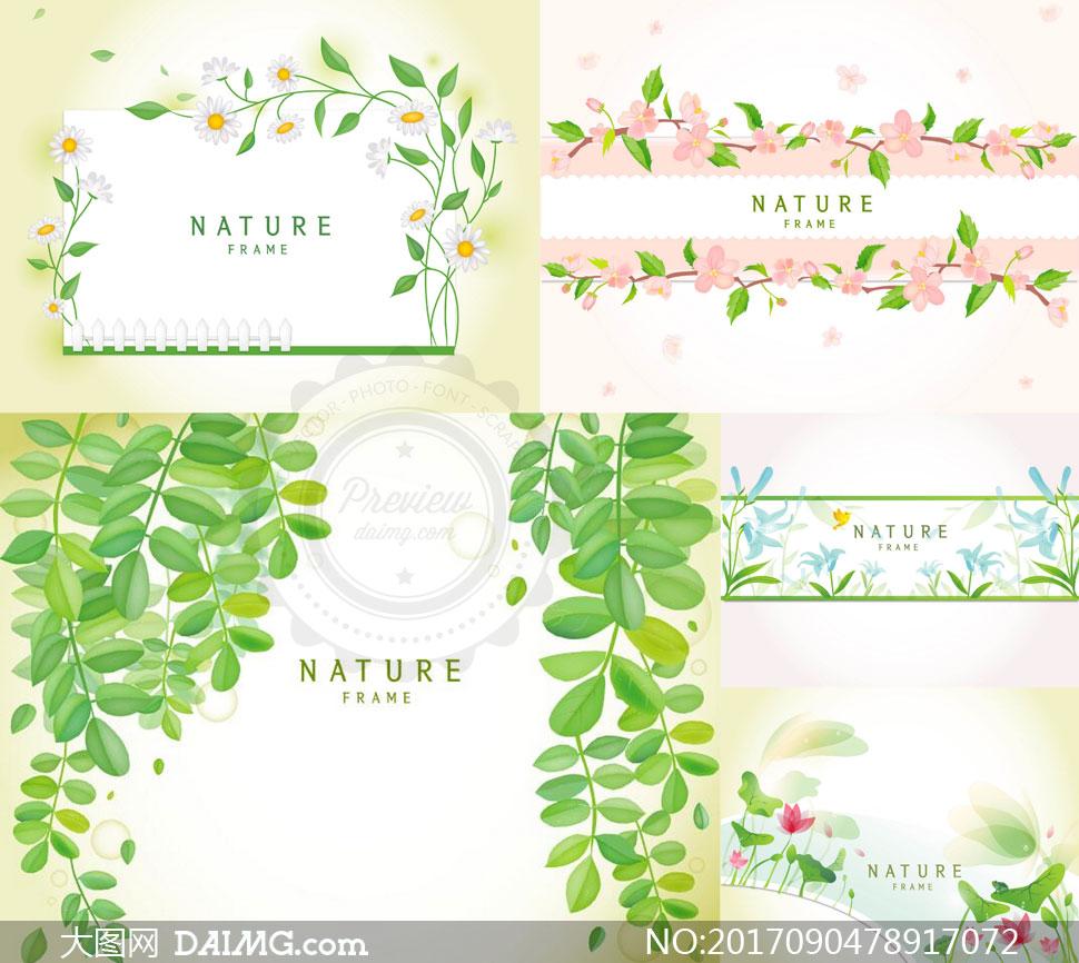 边框春天主题矢量素材         春天绿叶花草树木装饰边框矢量素材