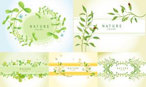 绿叶鲜花元素边框春天主题矢量素材