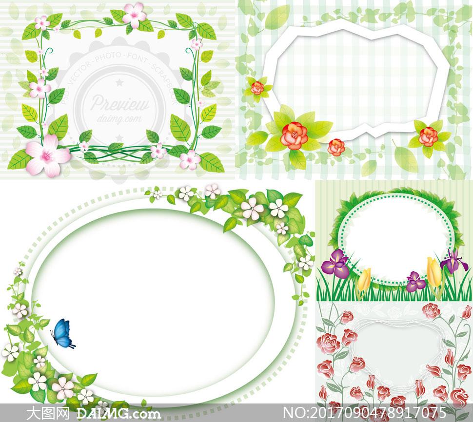 玫瑰花等花朵装饰边框设计矢量素材