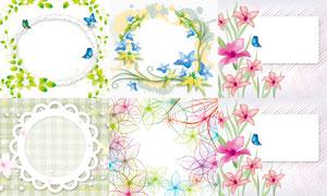 鲜花藤蔓元素装饰边框设计矢量素材
