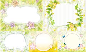 蝴蝶绿叶花朵元素装饰边框矢量素材
