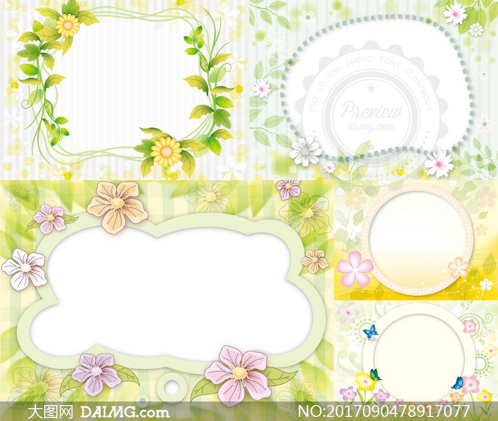 花朵与心形等边框创意设计矢量素材         鲜花藤蔓元素装饰边框