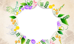 水彩花草图案装饰撕纸边框分层素材