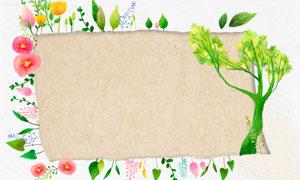 水彩树木花草装饰边框设计分层素材