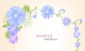 蓝色花朵装饰边框创意设计分层素材