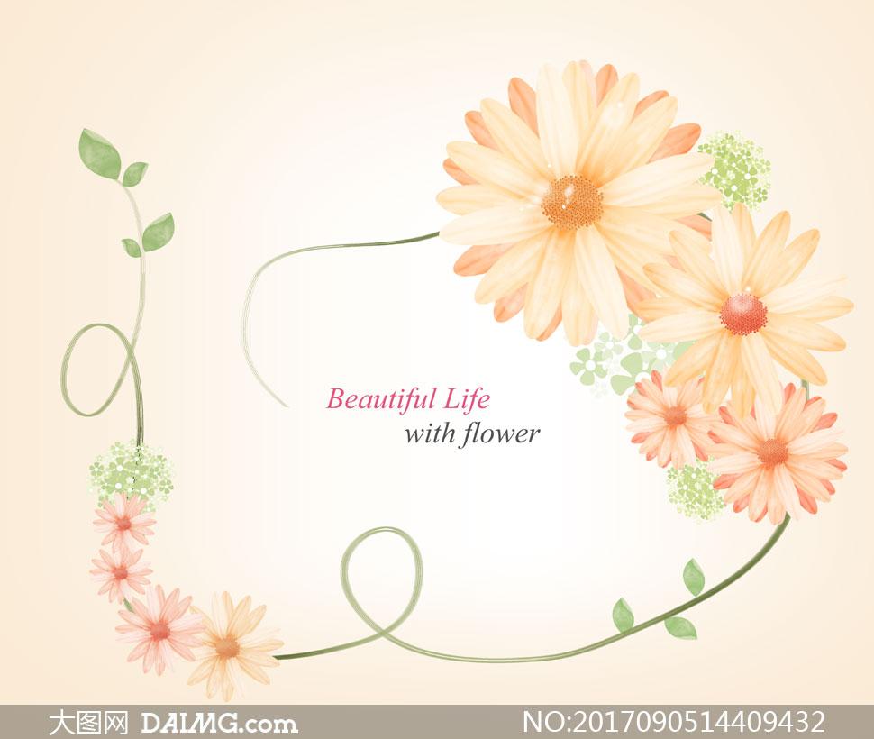 绿叶菊花元素装饰藤蔓边框分层素材