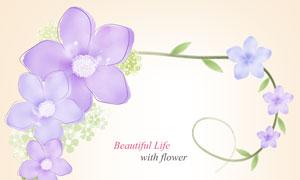 紫色花朵藤蔓边框创意设计分层素材