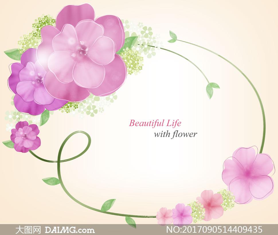 绿叶与粉红色花朵藤蔓边框分层素材