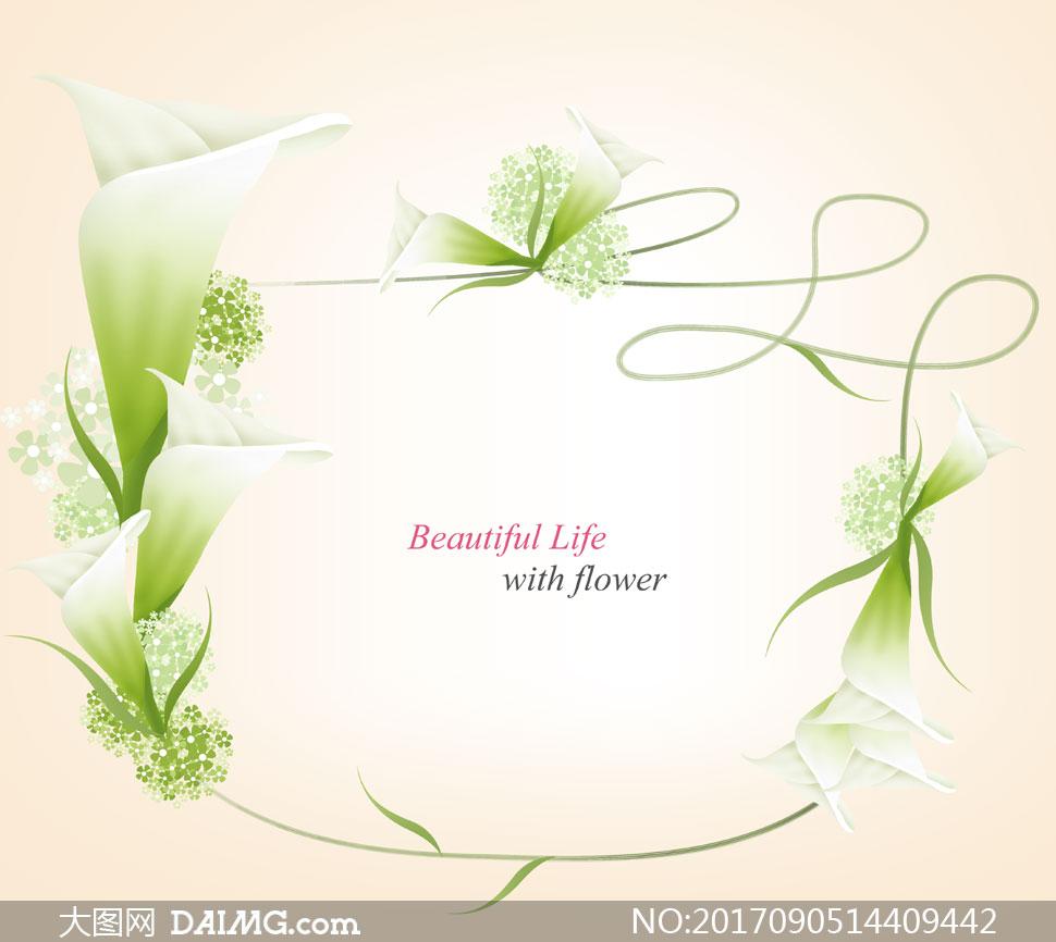 绿叶白花元素装饰藤蔓边框分层素材