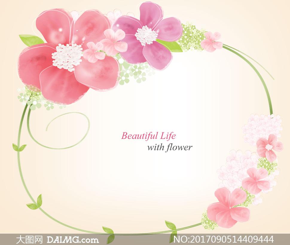 粉红色的花朵藤蔓边框设计分层素材