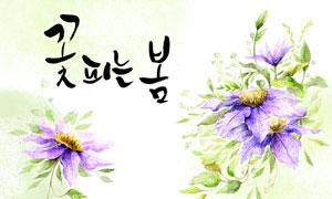綠葉紫色花卉植物水彩創意分層素材