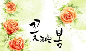 水彩創意玫瑰花朵主題設計分層素材