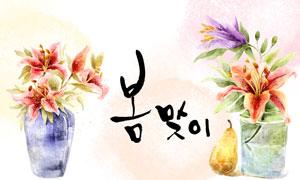 花瓶里的百合花朵水彩創意分層素材
