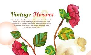 水彩墨迹与花卉植物等创意分层素材