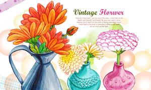 水彩风格花瓶鲜花插画创意分层素材