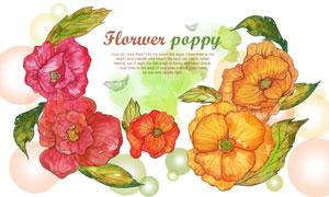 复古风格绿叶花朵主题创意分层素材