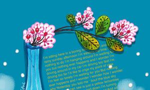 花瓶里的插花水彩创意设计分层素材