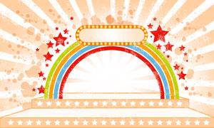 半圆形彩虹门与五角星元素分层素材