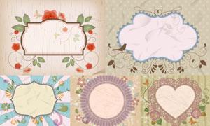 花朵与心形等边框创意设计矢量素材