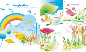 彩虹树木与花草等插画创意矢量素材