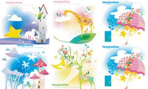 云朵房屋与长颈鹿插画创意矢量素材
