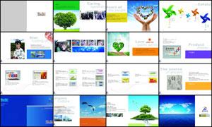 润华药业企业画册设计模板PSD源文件