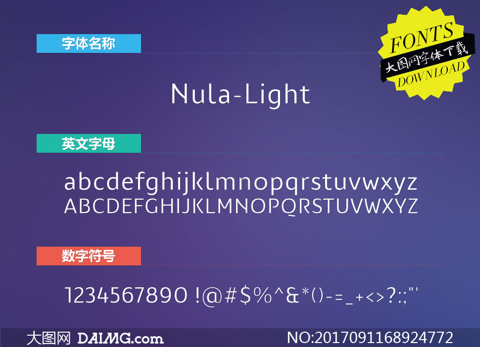 Nula-Light(英文字体)