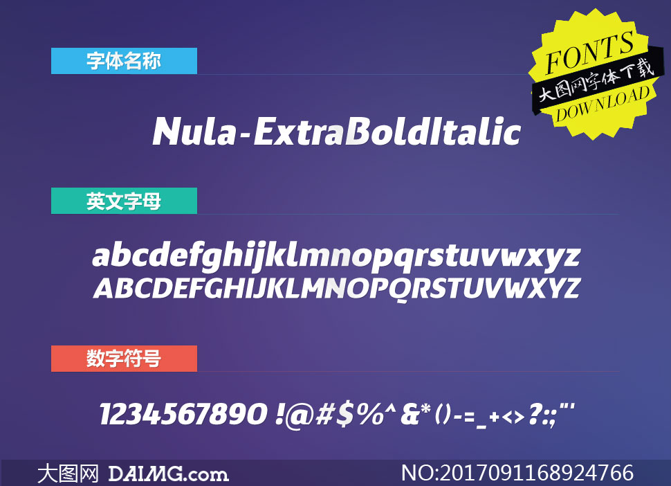 Nula-ExtraBoldItalic(英文字体)