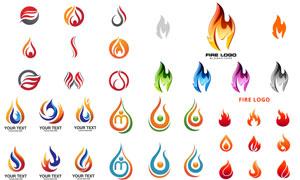多彩颜色火焰元素标志创意矢量素材