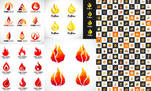 多种多样的火苗等元素标志矢量素材