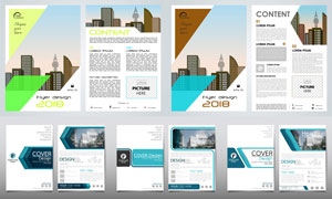 画册封面与内页等版式设计矢量素材