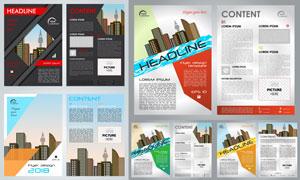 建筑物等元素画册版式设计矢量素材