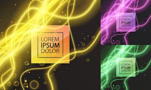 黄色与紫色的绚丽光线创意矢量素材