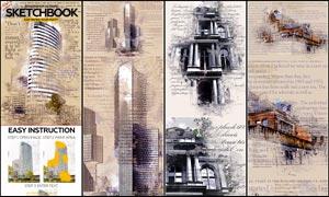 建筑物添加书本文字装饰特效PS动作